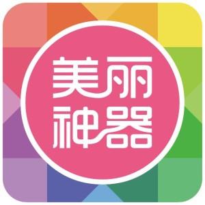 美丽神器-logo